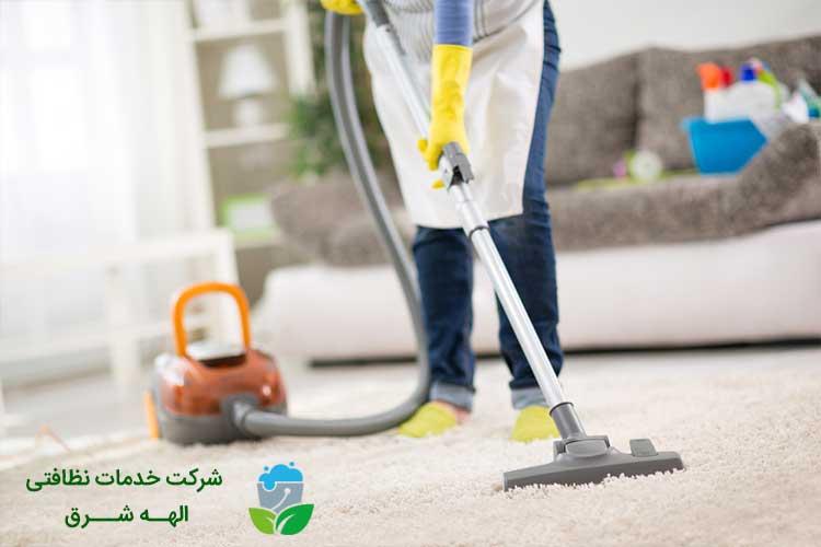 قیمت و تعرفه نظافت منزل