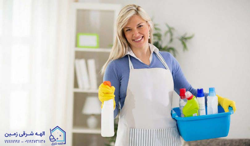 نظافتچی خانم
